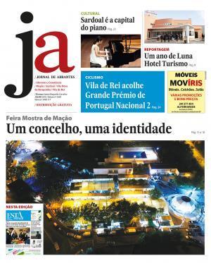 Julho 2017  - Jornal